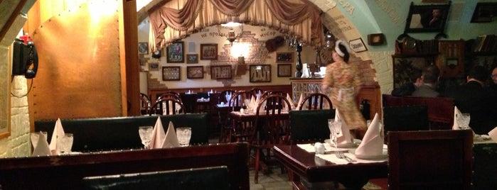 Трактир «Чёрная кошка» is one of Restaurants rating.