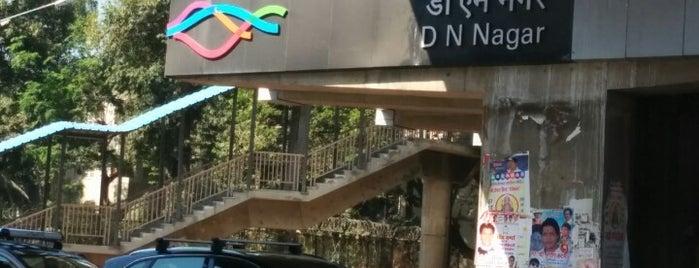 D.N. Nagar Metro Station is one of Line 1 (Mumbai Metro).