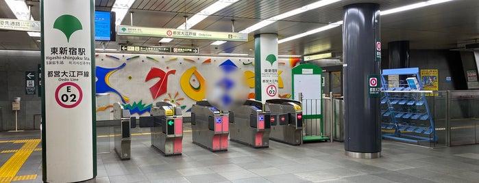 Oedo Line Higashi-shinjuku Station (E02) is one of สถานที่ที่ Masahiro ถูกใจ.