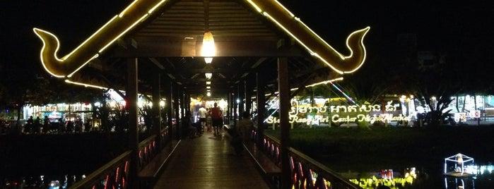 Art Center Night Market is one of Locais curtidos por Lucky Devil.