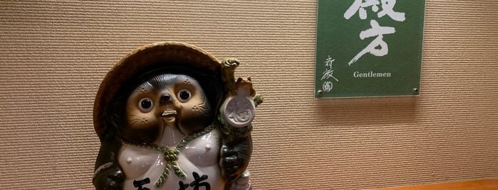 伊豆長岡ホテル天坊 is one of Posti che sono piaciuti a Yuzuki.