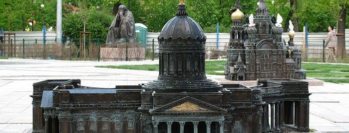 Parque De Alexandre is one of Lugares guardados de Katia🐟.