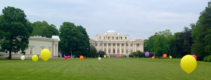 Kirov Central Park / Yelagin Island is one of СПб.