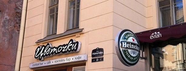 Цветочки is one of Креативные бары Петербурга.
