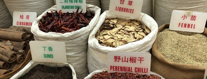 Yuan Heng Spice Co. is one of Mikaさんのお気に入りスポット.