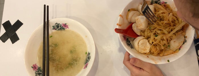 85 Redhill Teochew Fishball Noodles is one of Dave 님이 좋아한 장소.