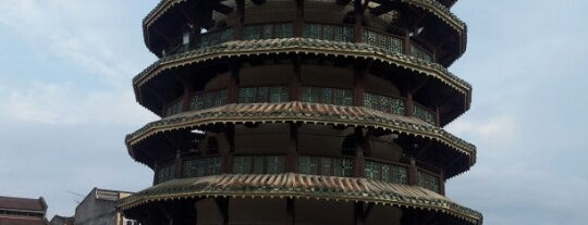Menara Condong (Leaning Tower) is one of Attraction Places to Visit.