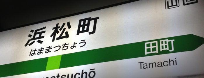 JR 浜松町駅 is one of JR東日本 ポケモンスタンプラリー2013 -ポケモンを仲間にして、街の平和を取り戻せ!-.