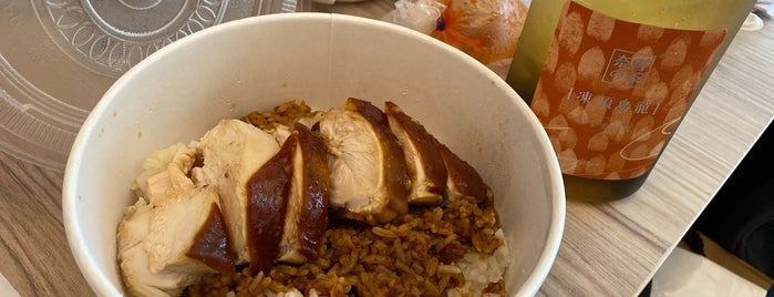 Hong Kong Soya Sauce Chicken Rice & Noodle is one of Singapore.