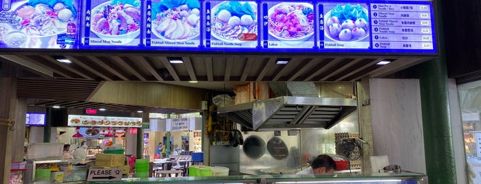 Song Kee Fishball Noodles is one of Micheenli Guide: Best of Singapore Hawker Food.