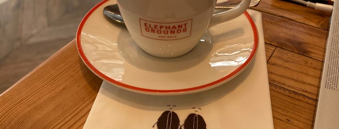 Elephant Grounds is one of Bc.