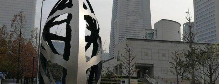みなとみらいグランドセントラルタワー is one of 高層ビル@首都圏.