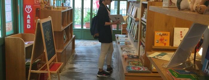 Shimarisu Picture Books is one of Taipei II.