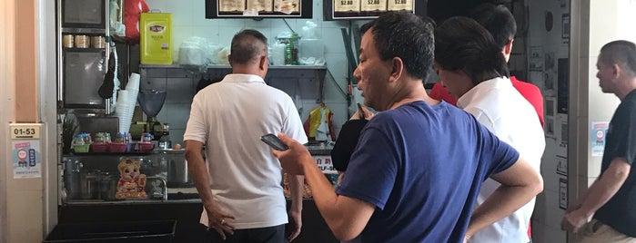 海南街老咖啡 Hylam Street Old Coffee is one of B'ın Beğendiği Mekanlar.