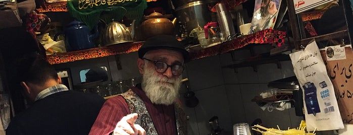 Haj Ali Darvish Hookah Bar | قهوه خانه حاج علی درویش is one of Lieux sauvegardés par Nora.