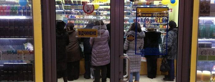 Аптека Низьких Цін is one of Andrey 님이 좋아한 장소.