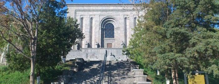 Մատենադարան is one of Армения.