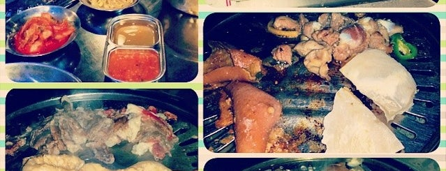 YakiniQ is one of Barbeque!.
