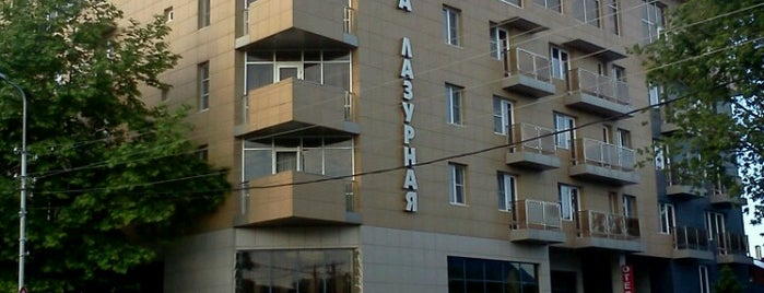 Анапа Лазурная is one of สถานที่ที่ Георгий ถูกใจ.