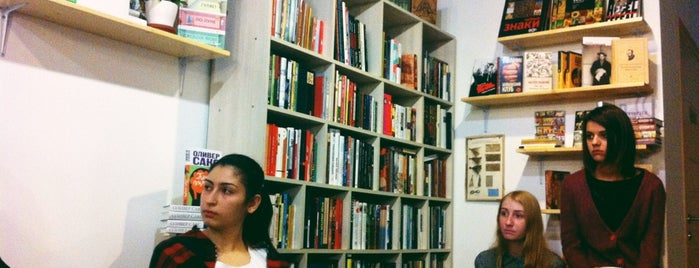 42 книжная лавка is one of Lieux qui ont plu à Natalie.