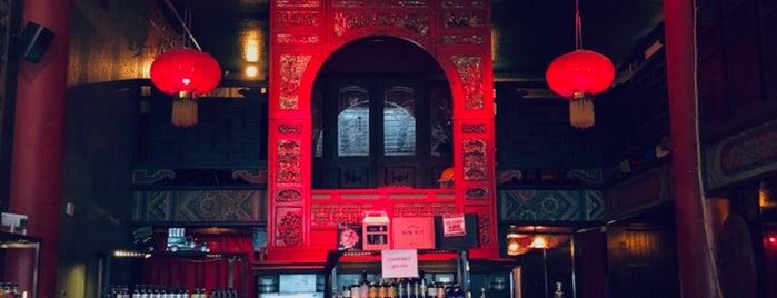 The Bar Shoppe is one of Gespeicherte Orte von Jack.