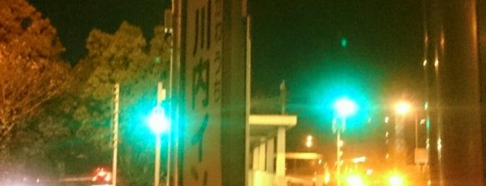 川内ICバス停留所 is one of 松山自動車道.