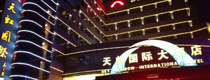 Sky Rainbow International(天虹国际) is one of My Shanghai.