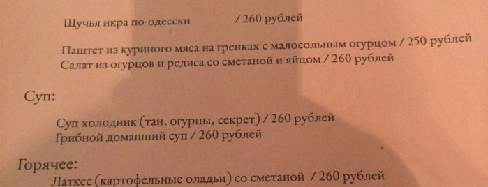 Sisters Deli is one of MOSCOW.