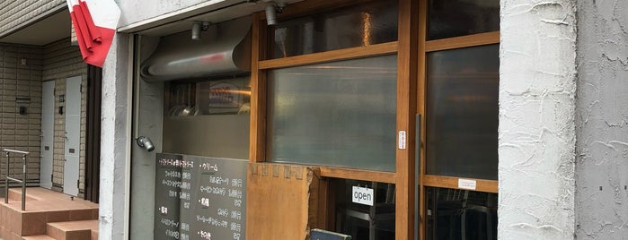 コルニーチェ (CORNICE) 中野新橋 is one of Hideさんの保存済みスポット.