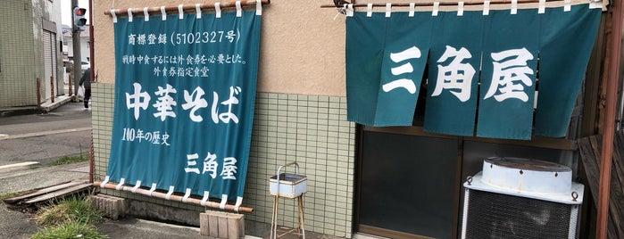 """三角屋食堂 is one of ŧ‹""""ŧ‹""""(๑´ㅂ`๑)ŧ‹""""ŧ‹""""."""