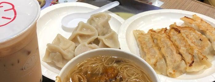 Bafang Dumpling is one of Locais curtidos por V.