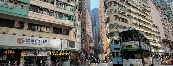 Wan Chai is one of New HK April 2013.