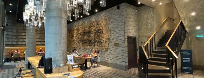 Starbucks Reserve is one of Shanghai.