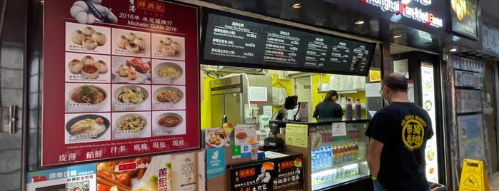 Cheung Hing Kee Shanghai Pan-fried Buns is one of 香港.