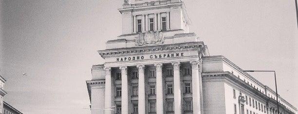 Народно Събрание Администрация is one of Orte, die 83 gefallen.