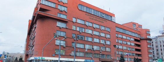 Министерство сельского хозяйства РФ is one of Прогулки по Москве.