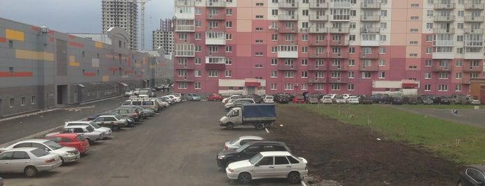 Ермакова Проспект 30 (Жилой Дом) is one of Posti che sono piaciuti a Dmitri.