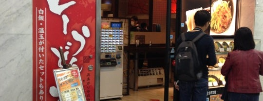 """麺家 大阪みどう is one of """"Yes""""I have My Coffee<3Thank you."""