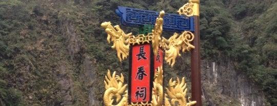 長春祠 Eternal Spring Shrine is one of Posti salvati di Fyodor.