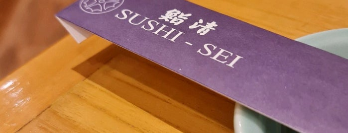 Sushi Sei is one of 好吃的jkt.