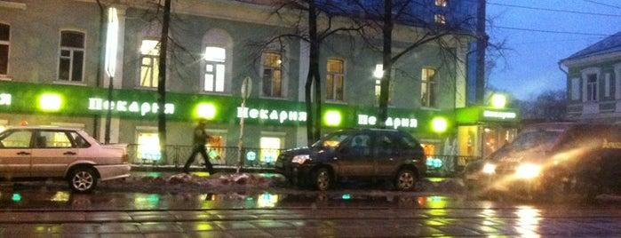 Пекарня is one of Еда.
