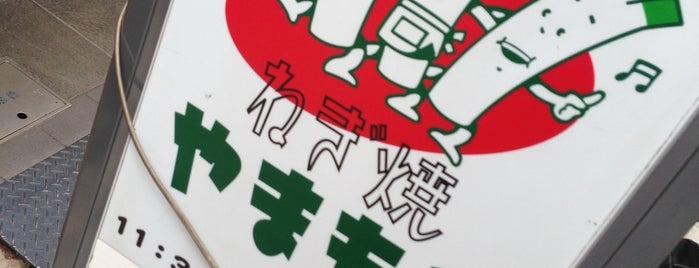 Negiyaki Yamamoto is one of Osaka.