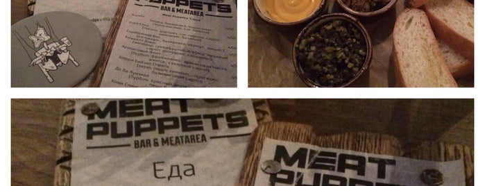Meat Puppets is one of Lugares favoritos de Elena.