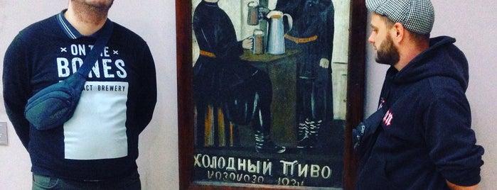 Samovar (лавка ремесленного пива) is one of Михаилさんのお気に入りスポット.