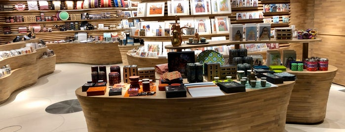 Gift Shop is one of Doha 🇶🇦.