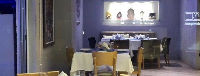 Prime grill is one of Lieux sauvegardés par Marina.