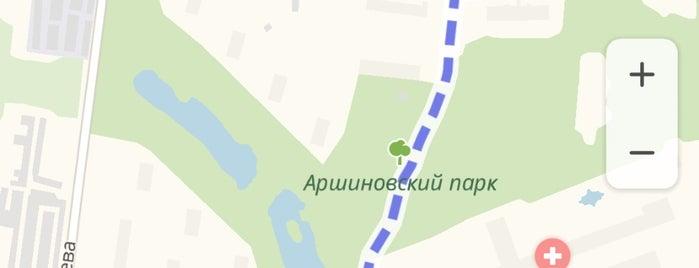 Пятерочка is one of Алена 님이 좋아한 장소.