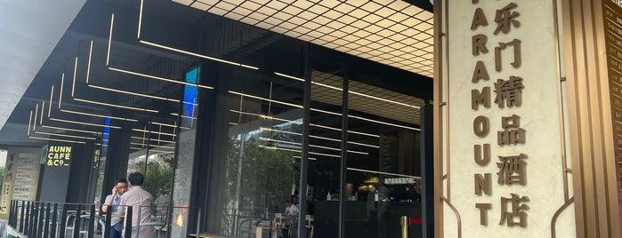 Aunn Café & Co is one of SHANGHAI.
