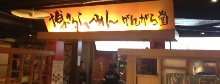 博多ラーメン がんがら堂 is one of 拉麺マップ.