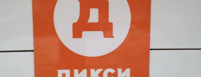 Дикси is one of Orte, die Grigory gefallen.
